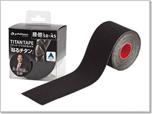 チタンテープ X100 ブラック