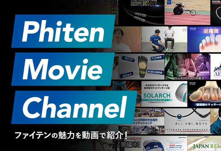 【2分割】動画ムービーチャンネル