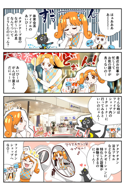 charactermanga_01.jpg