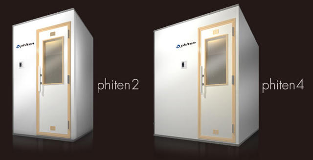 phiten2・phiten4