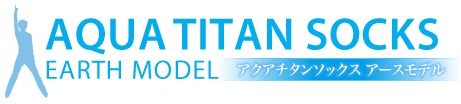 AQUA TITAN SOCKS EARTH MODEL アクアチタンソックス アースモデル