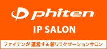 IP SALON