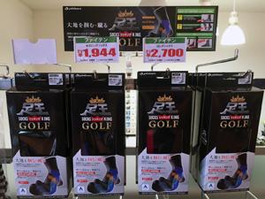 ファイテン体感イベント ヴィクトリアゴルフ江戸川店