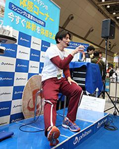 ファイテンショップ渋谷東口店でマラソン直前講座を開催
