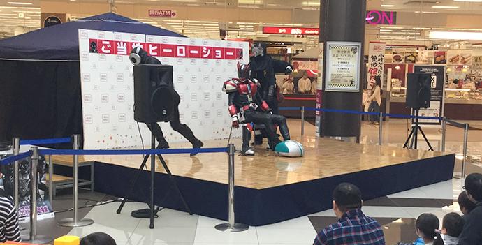 「株式会社悪の秘密結社 Presents『ご当地ヒーローショー』にソラーチが登場!
