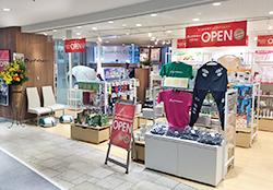 「ファイテンショップ 港北ノースポート・モール店」オープンのお知らせ