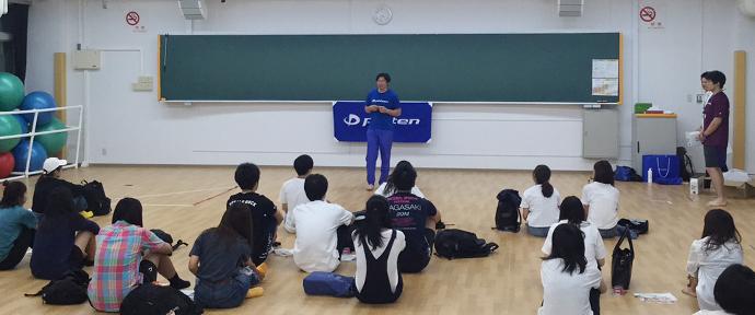 駒澤大学学生部『ファイテン テーピング講習会』実施報告