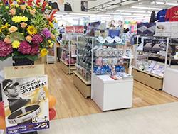 「ファイテンショップ はるやま倉敷店」オープンのお知らせ