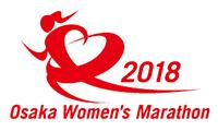 「第37回大阪国際女子マラソン」
