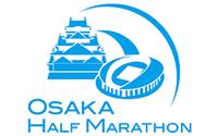 「2018大阪ハーフマラソン」