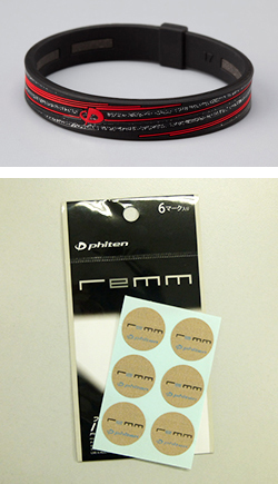 「RAKUWAブレス ブラック/レッド」・レムオリジナルデザイン「ファイテンパワーテープ(6枚入)」