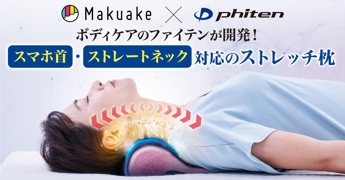 2011_stretch-pillow_banner_1200.jpg