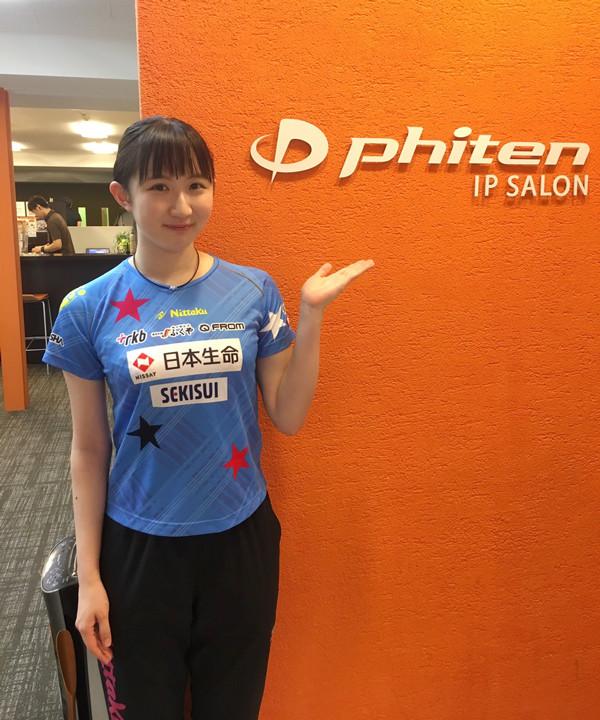 卓球競技の「早田ひな選手」がファイテンIPサロン東銀座店にご来店!
