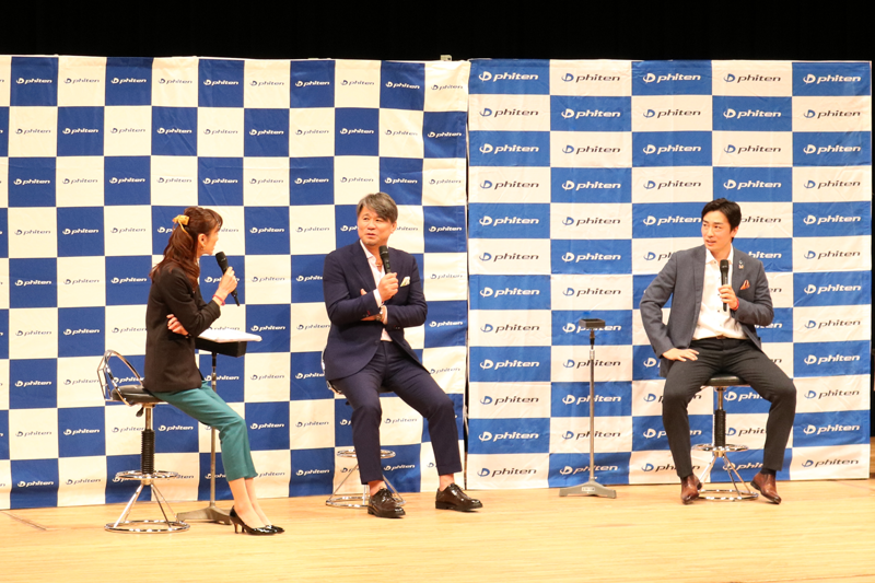 ファイテン 2020年12月27日(日)福岡ソフトバンクホークス 和田毅選手 トークイベント