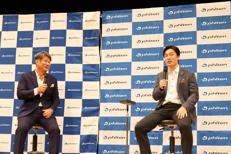 ファイテン 2020年12月27日(日)福岡ソフトバンクホークス 和田毅選手 トークイベント 2