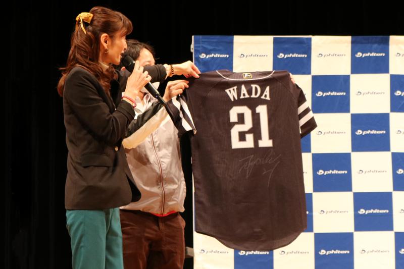 ファイテン 2020年12月27日(日)福岡ソフトバンクホークス 和田毅選手 トークイベント 3