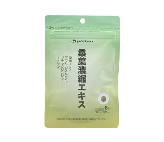 choukatsu-cp-202102-_img03.jpg