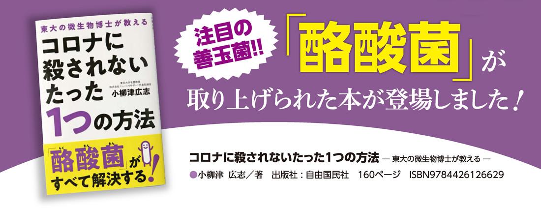 choukatsu-cp-202102-_img05.jpg