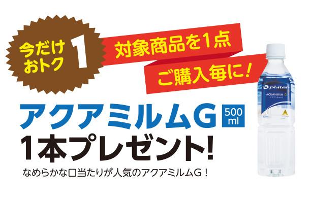 choukatsu-fair-202009_img01.jpg