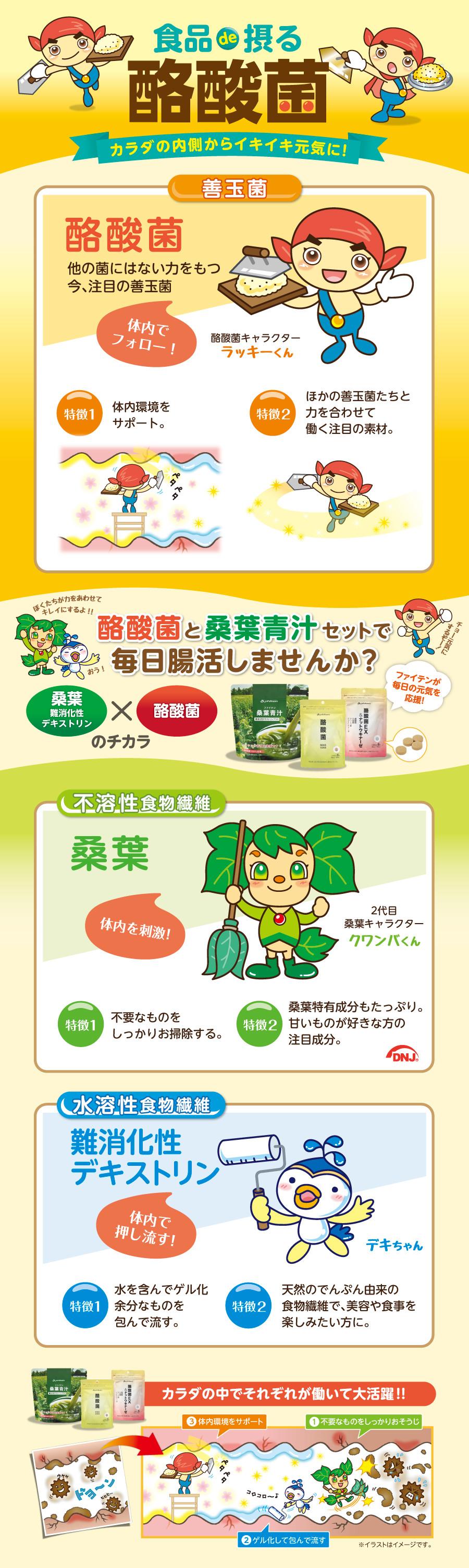 choukatsu_fair_1910_img05_sp.jpg