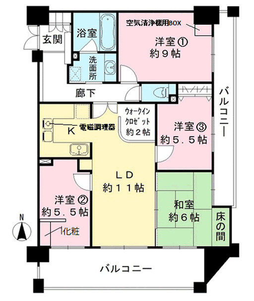 gojyo_04.jpg