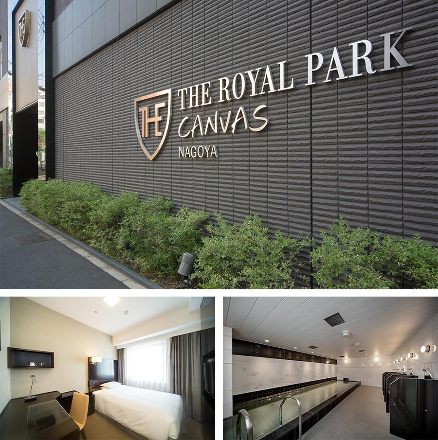 royalpark_runnerset2021_mv.jpg