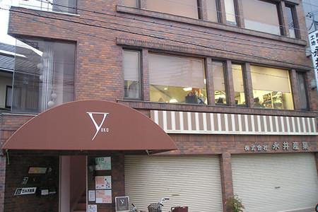 ユウコシステム嵐山店