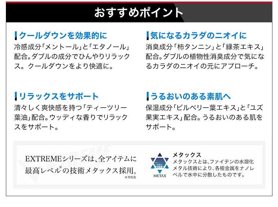 クールダウンジェル③.JPG