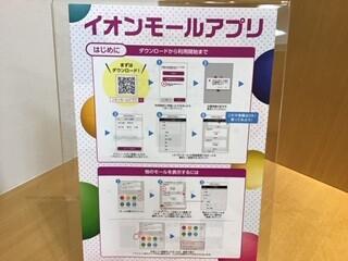 ①アプリ.jpg