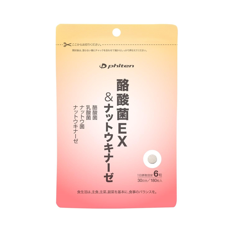 なtt-キナーゼ単品.jpg