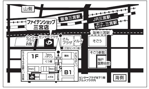 三宮店地図.png
