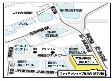 梅田店地図.png