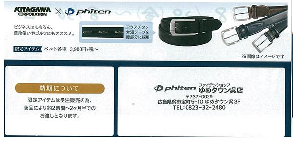 200819_03.jpg