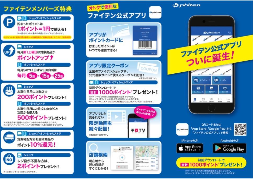 アプリ1.JPG