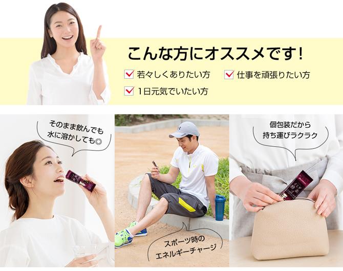 イミダ説明.jpg