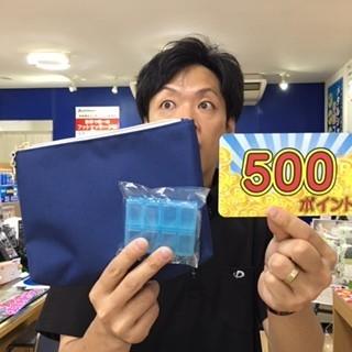 景品7000.JPG