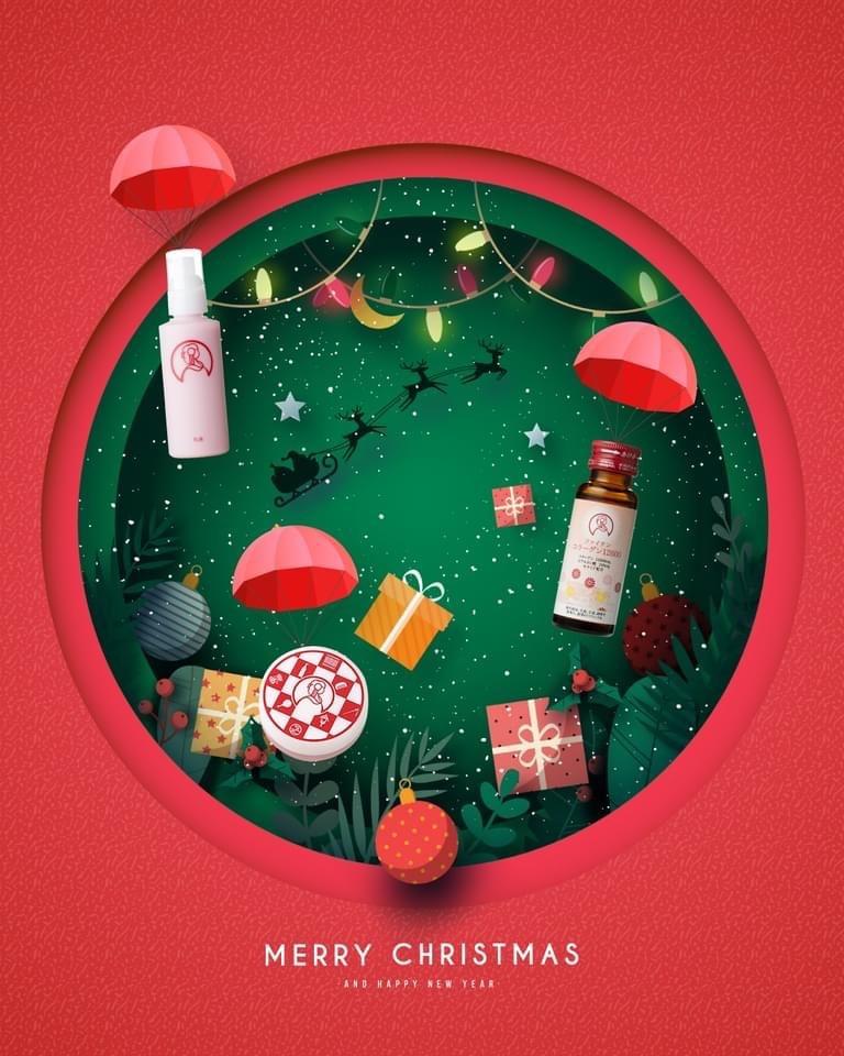 クリスマスコラーゲン.JPG