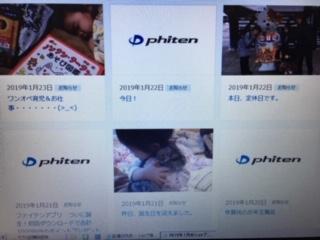ブログトップ.JPG