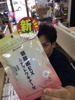 ナットウキナーゼ.JPG