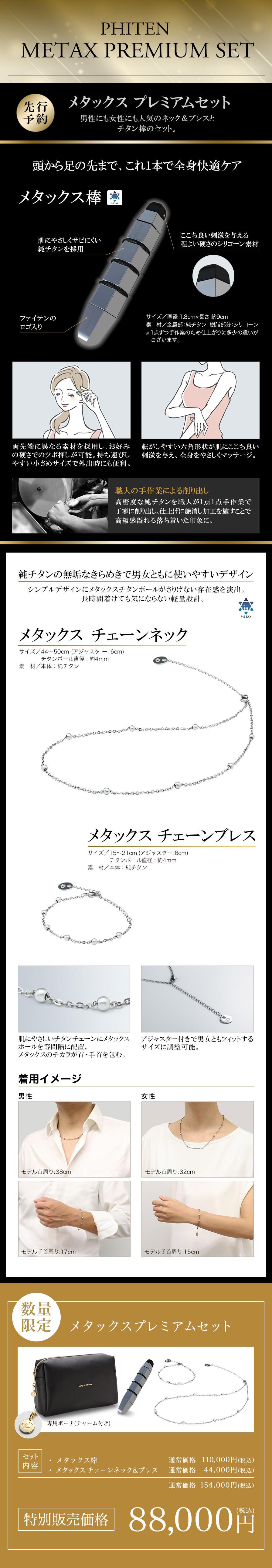 KOGAKUFUKUBUKURO2020a01.jpg