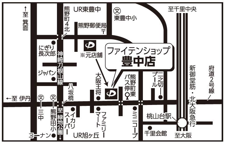 2021豊中店地図.png