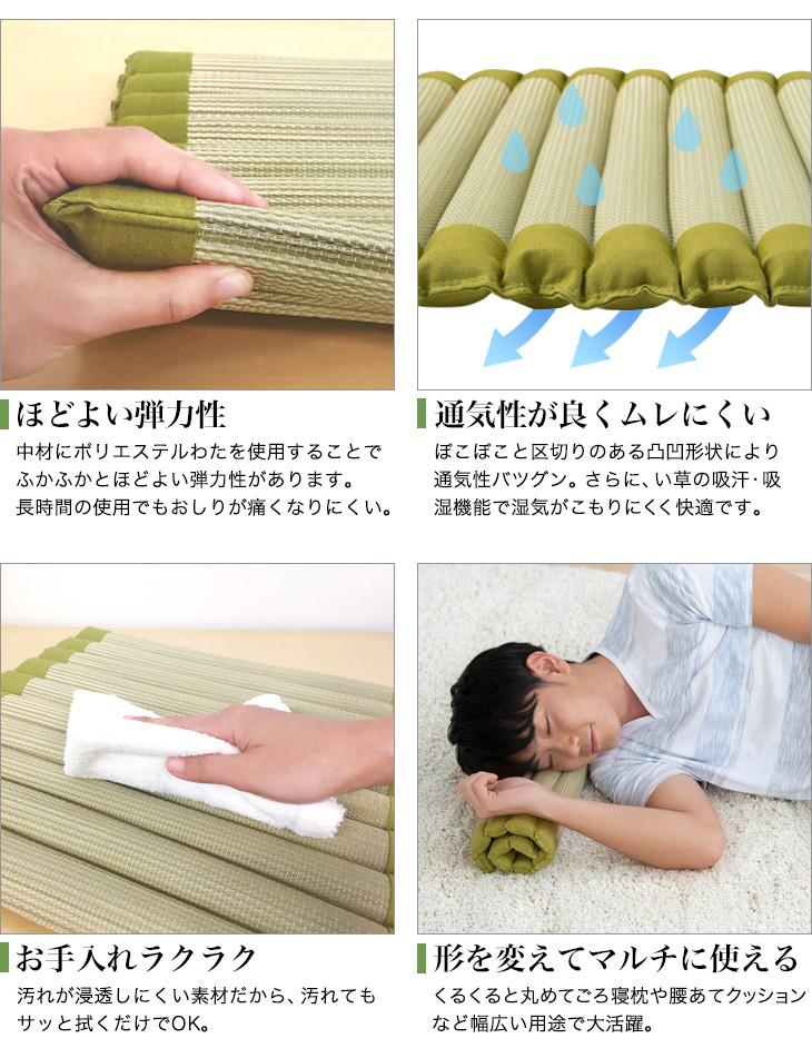 い草ころりん枕.jpg
