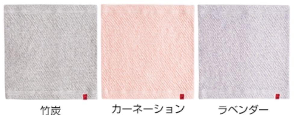 はらまきIMG_5013.jpg