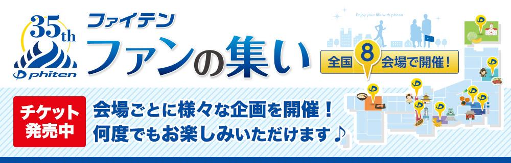 bnr_b_tsudoi_1.jpg