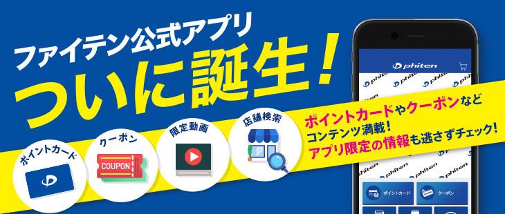 bnr_online_app.jpg