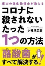 book_03606_00000001_150x0.jpg