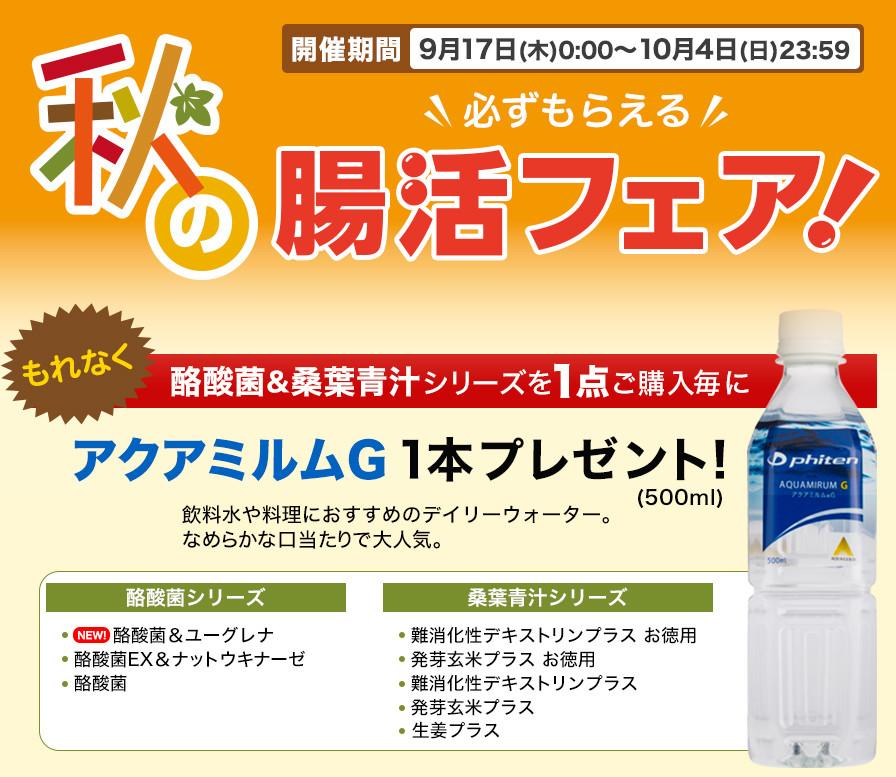 chokatsu_2020aw_01.jpg