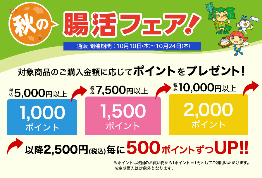 chokatsu_bnr_01.jpg