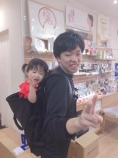 おんぶメタックス.JPG