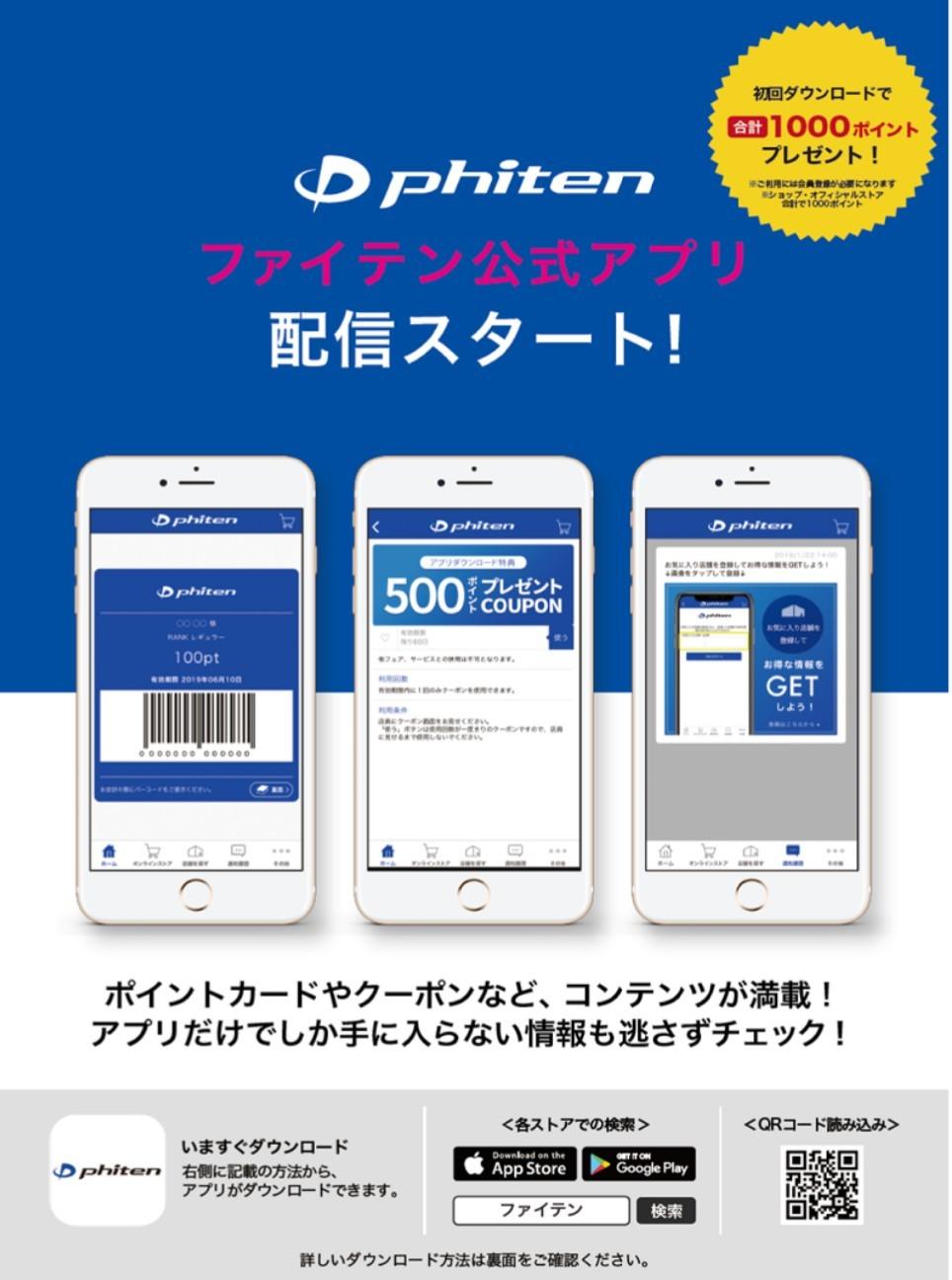 アプリ2.JPG